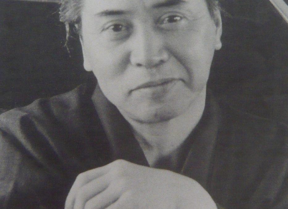 Noguchi Seitai KAtsugen Coto