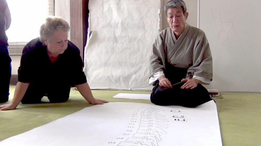 Katsumi Mamine es el padre del concepto CVP el lugar vital donde se aloja y se organiza la Vida de los Vertebrados